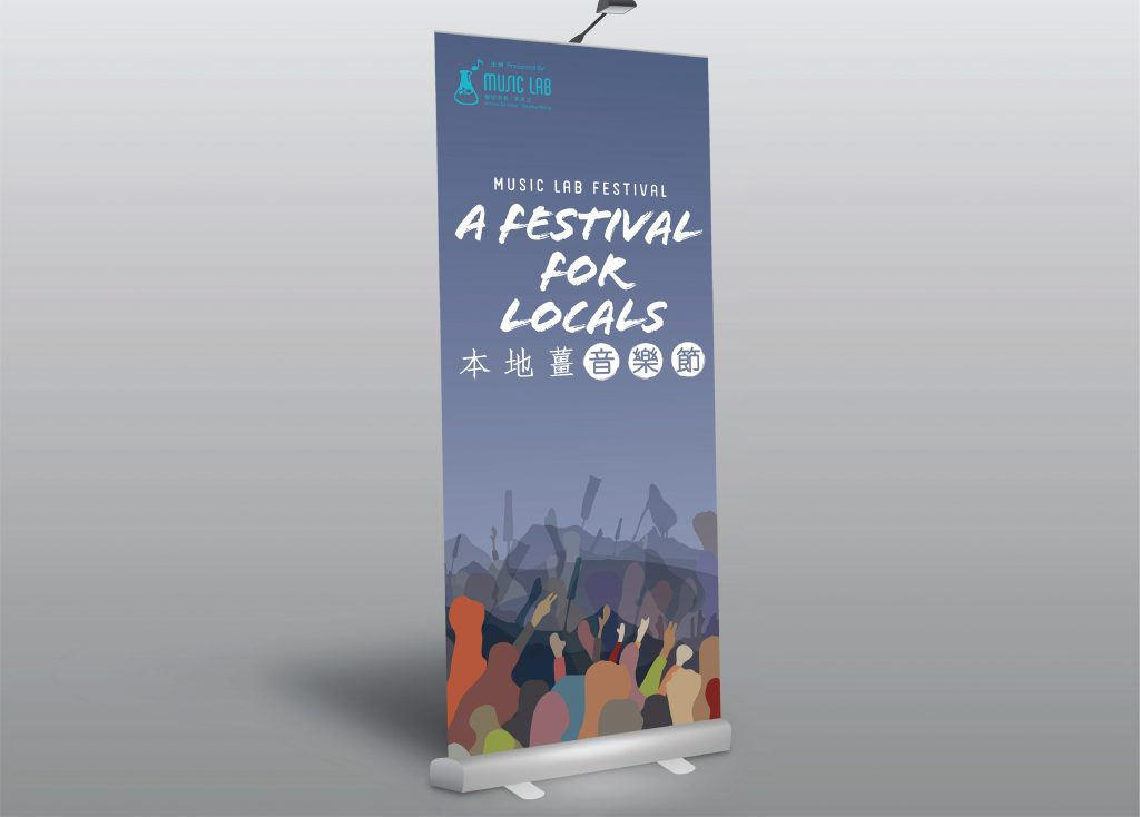 A Festival for Locals-05