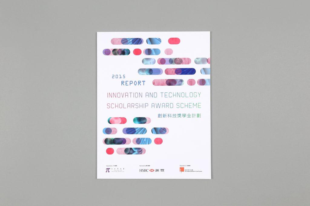 ITSAS report 2015_1