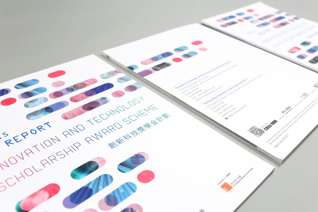 ITSAS report 2015_2