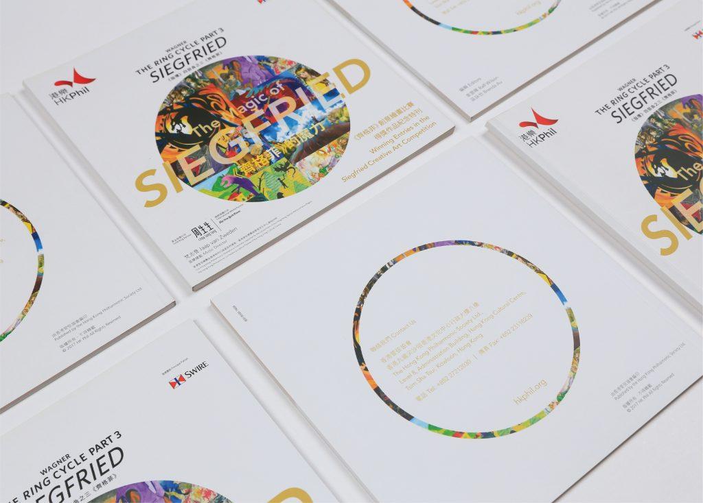 sigfried-04